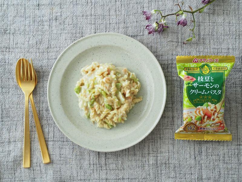 枝豆とサーモンのクリームパスタ