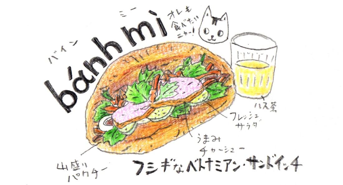 hiraku_11_01_main