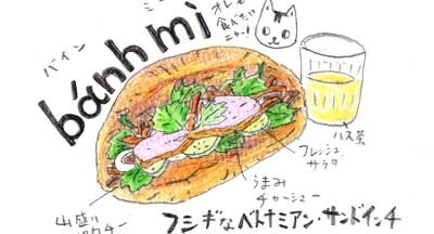 hiraku_11_01_thum