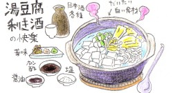 hiraku_11_02_thumu