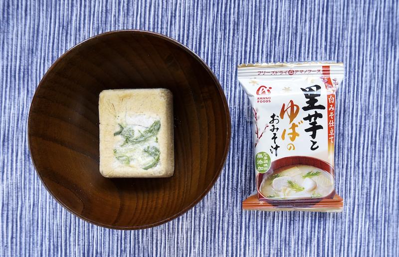 里芋と湯葉のおみそ汁のパッケージ