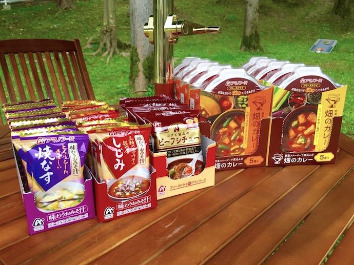 アマノフーズのフリーズドライ商品