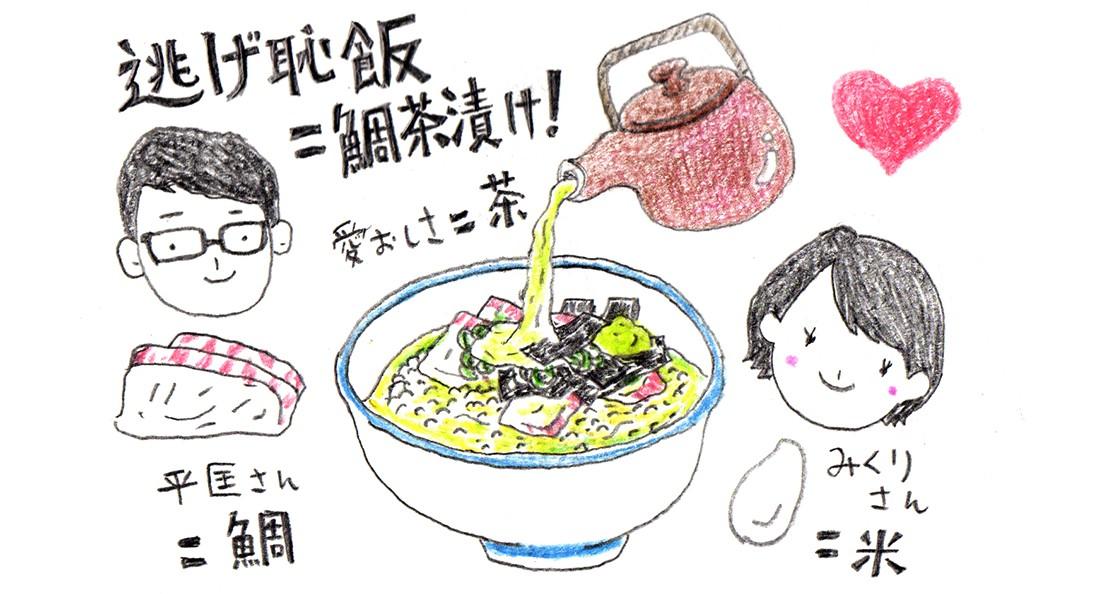 hiraku_12_01_main