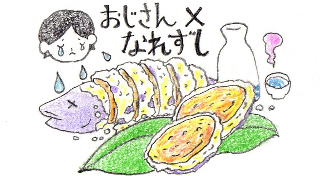 hiraku_02_main