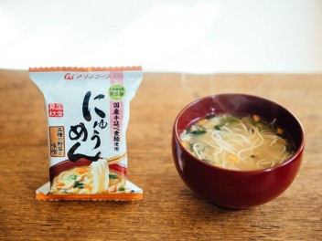 定番にゅうめん 五種の野菜と味噌