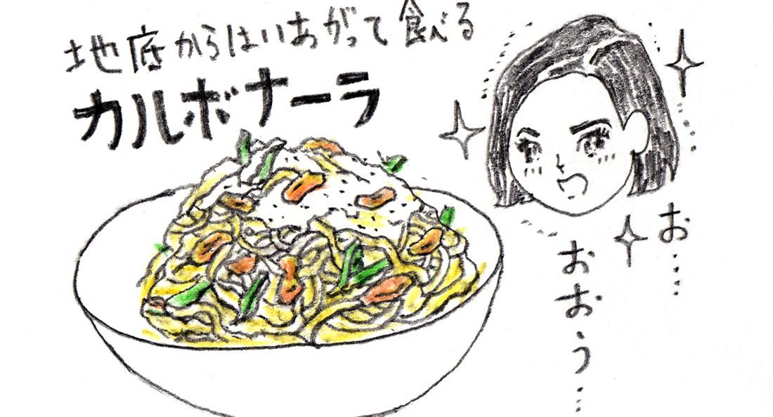 hiraku_03_main