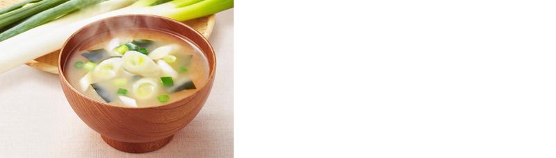 アマノフーズいつものおみそ汁(長ねぎ)