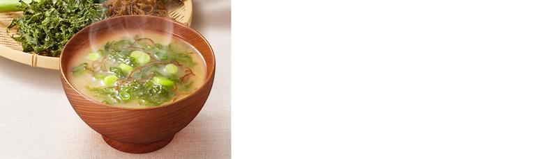 アマノフーズいつものおみそ汁(あおさ)