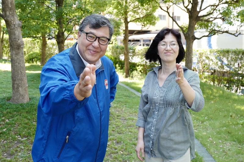 島村さんと三村さん