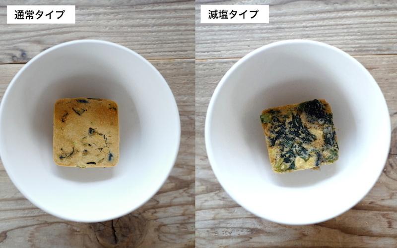 アマノフーズ減塩なすの味噌汁