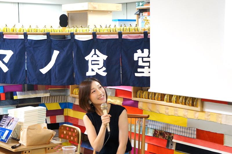夏生さえり出版記念イベント