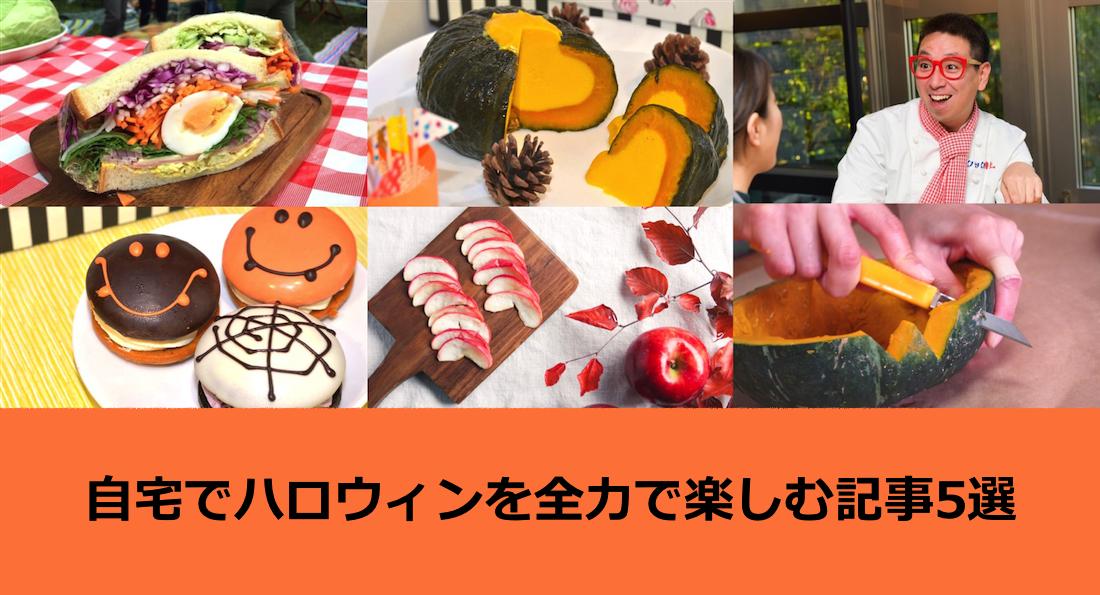 news10_02_top