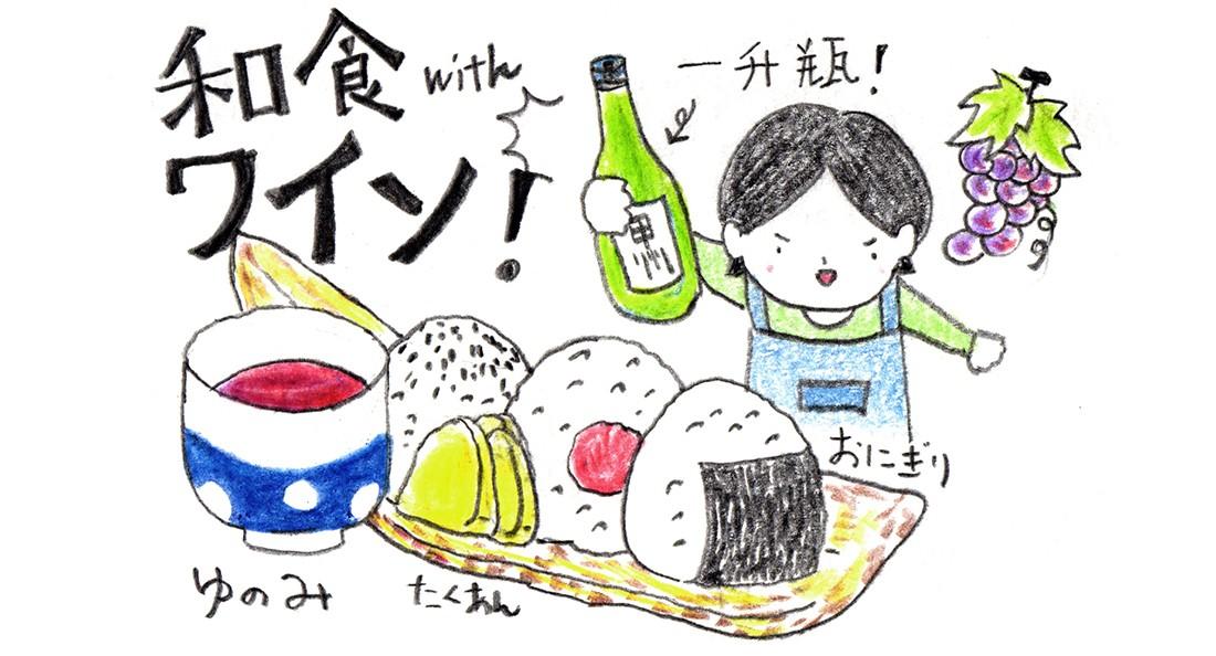 hiraku11_main