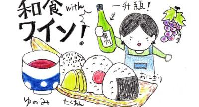 hiraku11_top