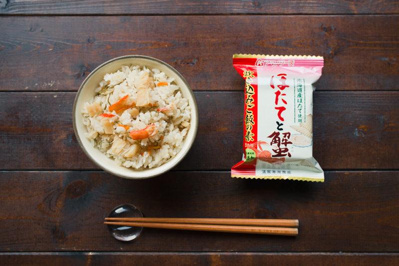 ほたてと蟹の炊き込みご飯の素
