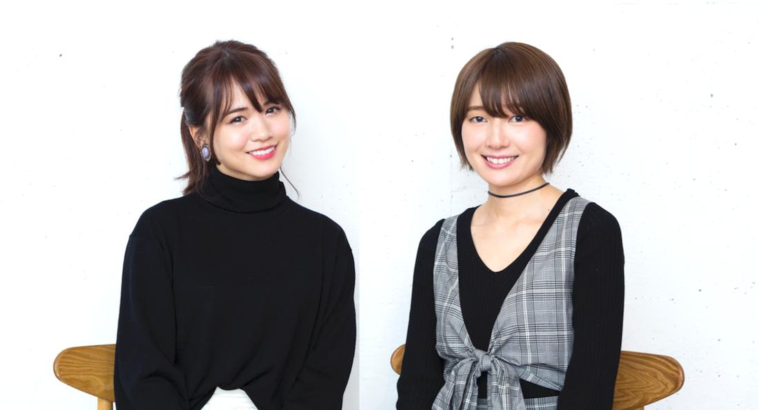 塩谷舞と菅本裕子