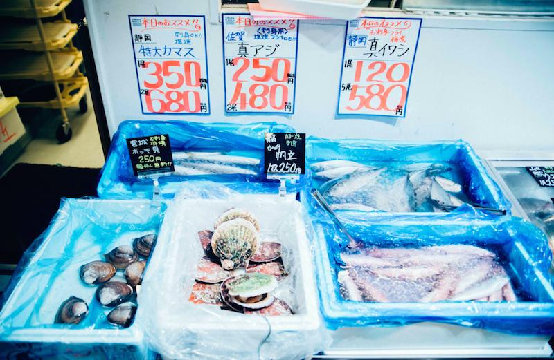 サカナバッカ梅ヶ丘店