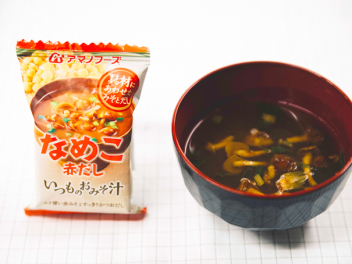 recipe12_01_20