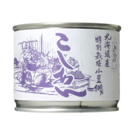 山清 北海道産特別栽培小豆