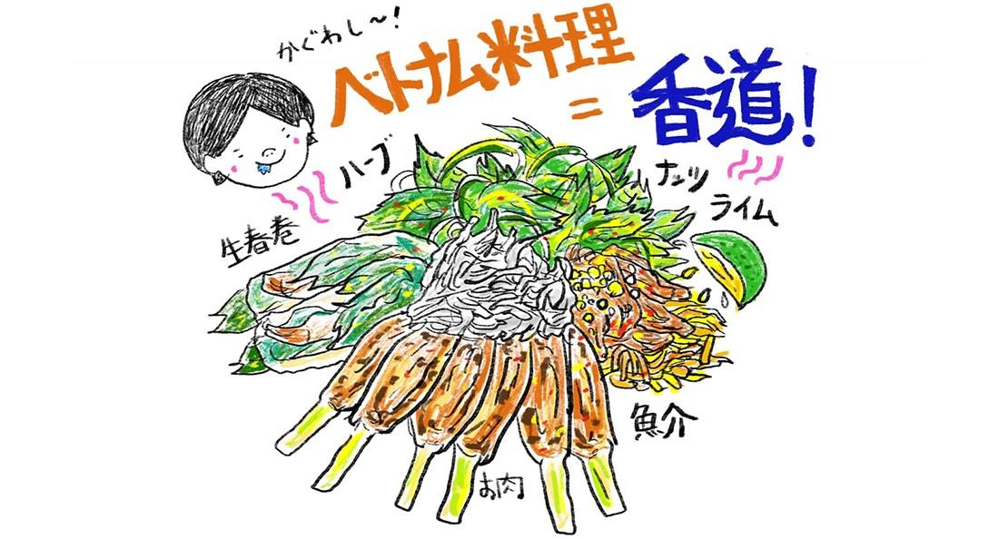 _hiraku02_main