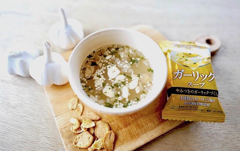 アマノフーズガーリックスープ完成