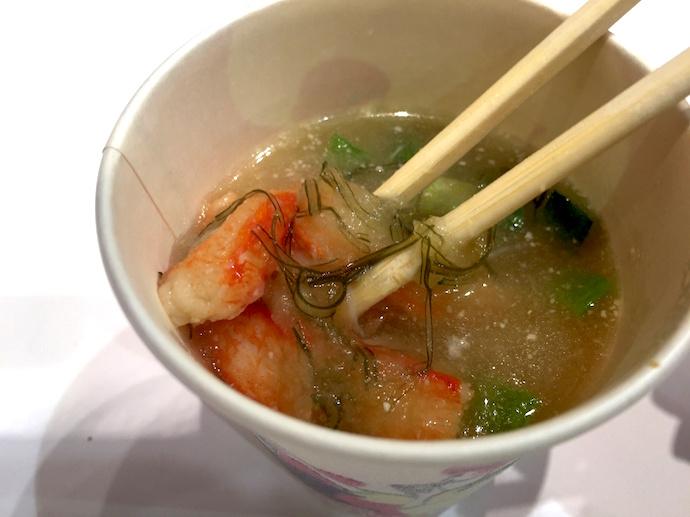アマノフーズ 蟹のみそ汁完成