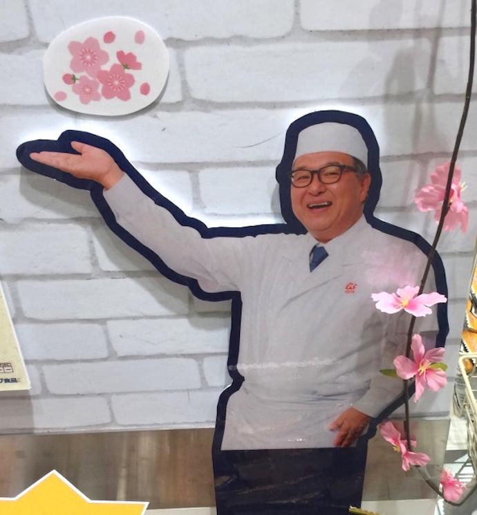 アマノフーズ名物社員の島村さんの看板