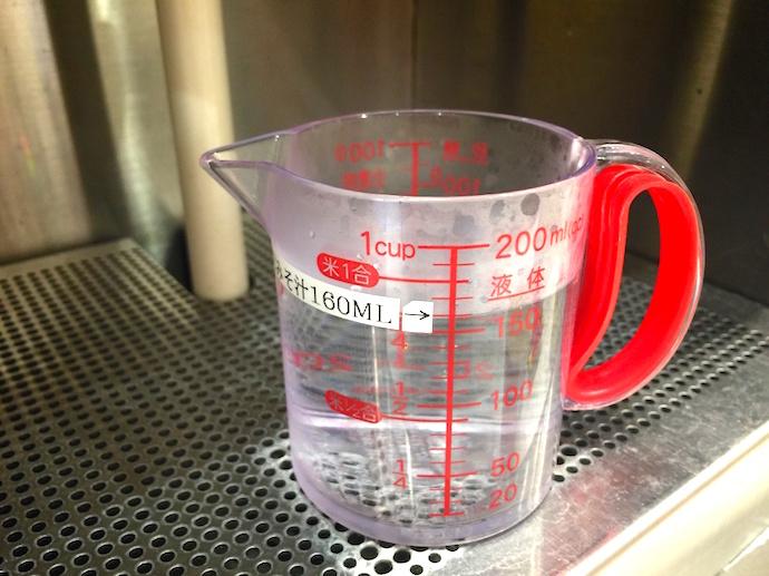 アマノフリーズドライステーションにある熱湯と計量カップ