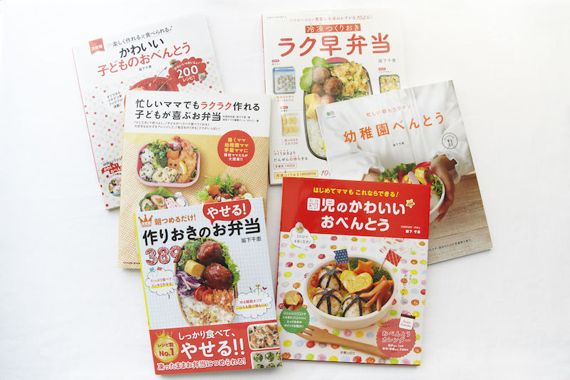 recipe03_01_02