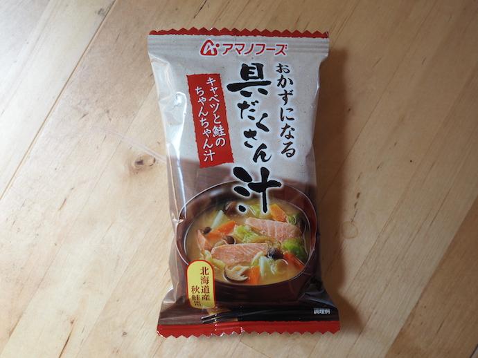アマノフーズ 具だくさん汁 鮭のちゃんちゃん汁