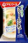 彩り野菜のクリームシチュー