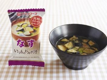 recipe06_01_11