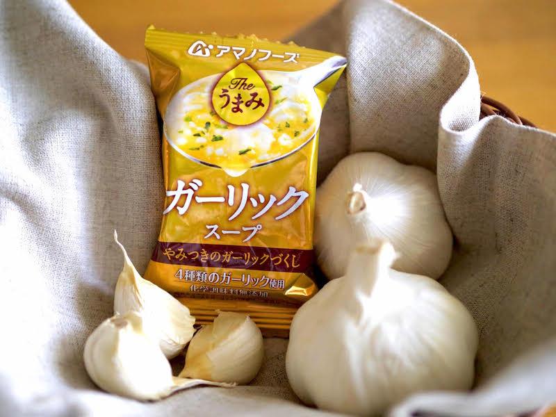アマノフーズ「the うまみ ガーリックスープ」のパッケージ