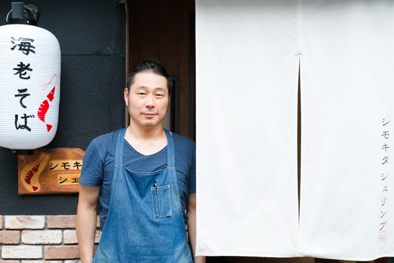 「シモキタシュリンプ」の店主・田中さん