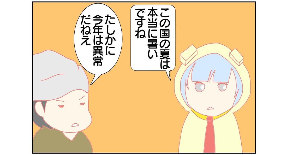 kimura_1809_01_main