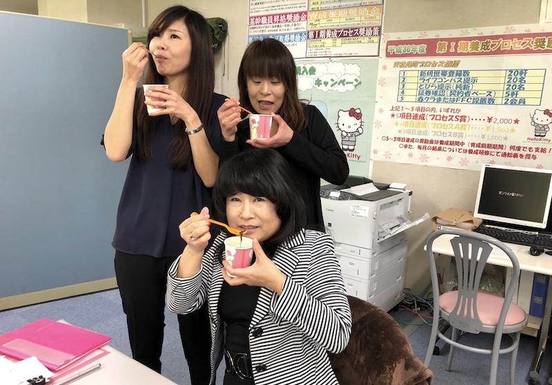 アマノフーズ試食モニターキャンペーン