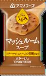 Theうまみ マッシュルームスープ