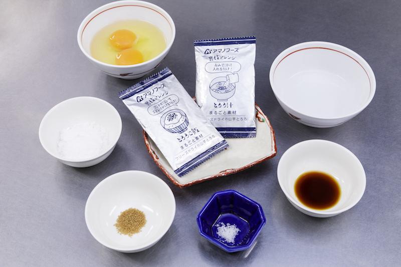 山芋とろろ活用レシピ「卵焼き」材料