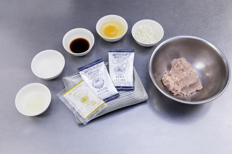 山芋とろろ活用レシピ「鶏つくね団子」材料