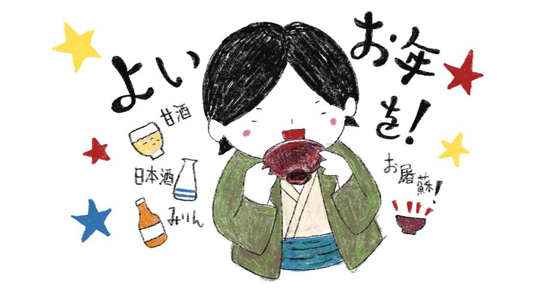 hiraku12_main