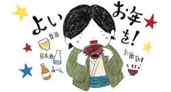 hiraku12_top