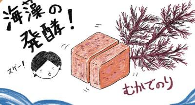 hiraku_02_thum