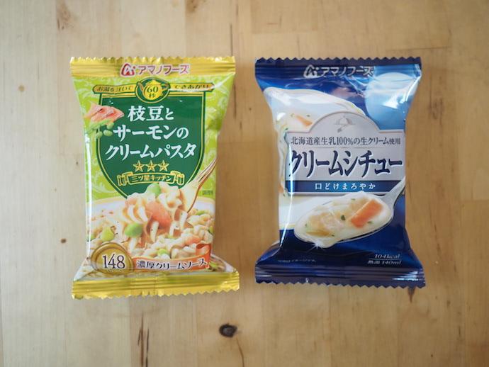 フリーズドライの「枝豆とサーモンのクリームパスタ」と「クリームシチュー」のパッケージ