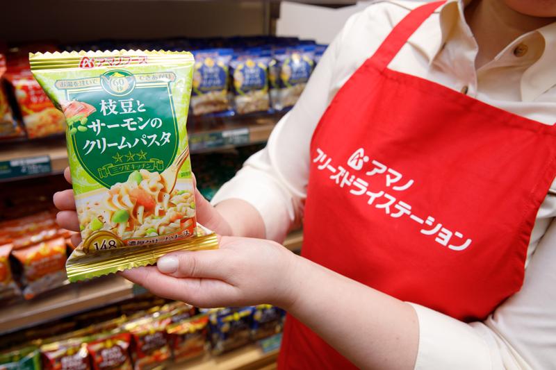 フリーズドライ「枝豆とサーモンのクリームパスタ」のパッケージ
