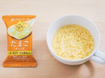 recipe_1903_02_11
