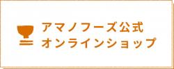 side_banner