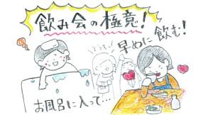 hiraku_04_03