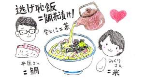 hiraku_04_04