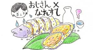 hiraku_04_05