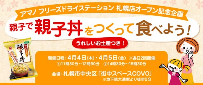 news_1904_01_02